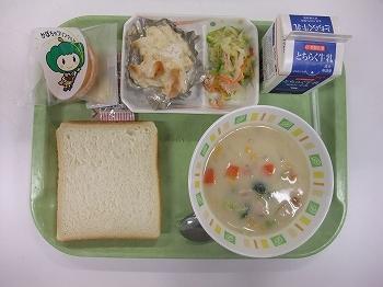 s-10月20日の給食.jpg