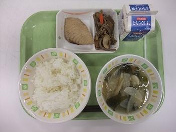 s-11月25日の給食.jpg