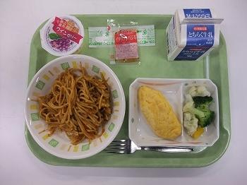 s-11月24日の給食.jpg