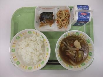 s-1月20日の給食.jpg
