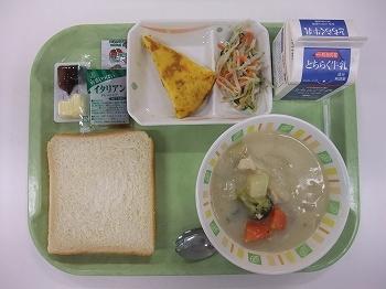 s-1月19日の給食.jpg