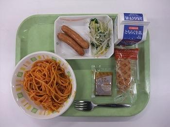 s-1月26日の給食.jpg