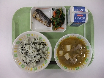 s-1月27日の給食.jpg