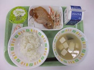 s-2月14日の給食.jpg