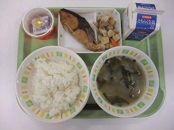 s-2月24日の給食.jpg