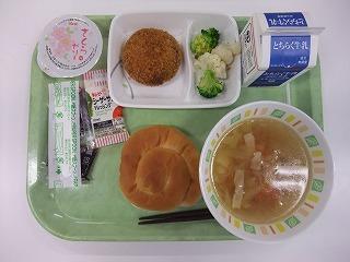 s-4月12日の給食.jpg