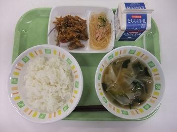 s-4月27日の給食.jpg
