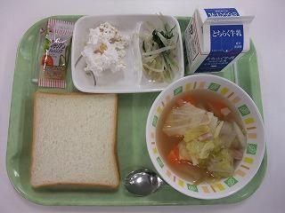 s-5月17日の給食.jpg