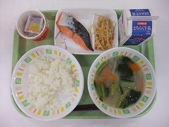 s-6月20日の給食.jpg