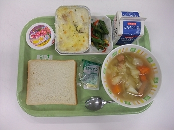 s-7月7日の給食.jpg