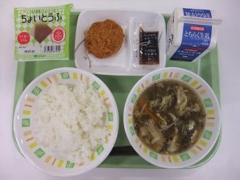 s-7月11日の給食.jpg