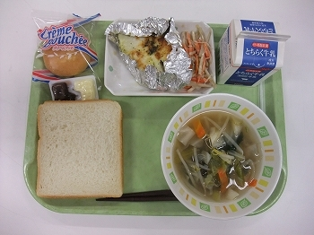 s-9月17日の給食.jpg