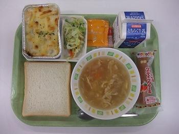 s-9月29日の給食.jpg