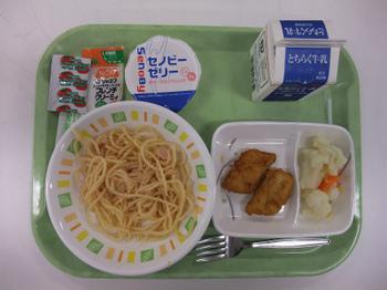 s10月12日の給食.jpg