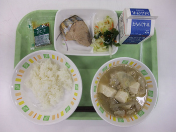 s10月11日の給食.jpg