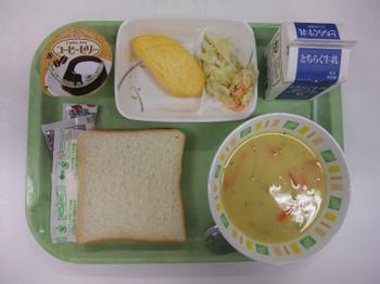 s11月16日の給食.jpg