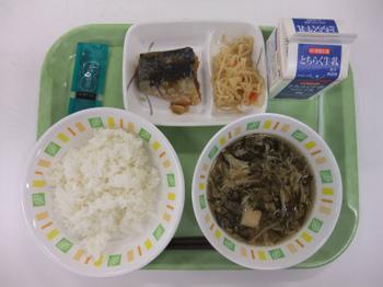 s2月24日の給食.jpg