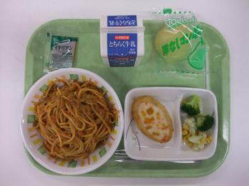 s2月28日の給食.jpg