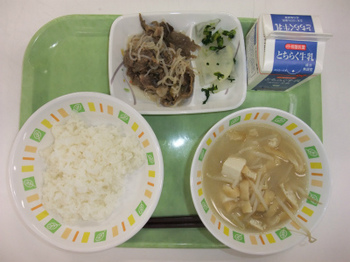 s3月1日の給食.jpg