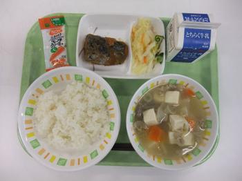 s5月17日の給食.jpg