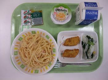 s5月18日の給食.jpg