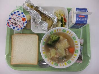 s1月31日の給食.jpg