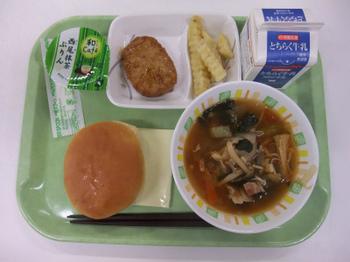 s12月20日の給食.jpg