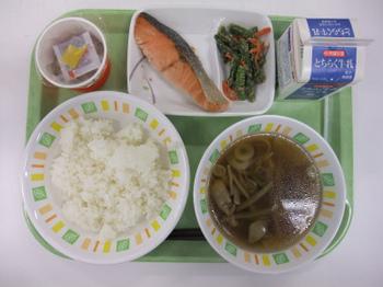s2月13日の給食.jpg