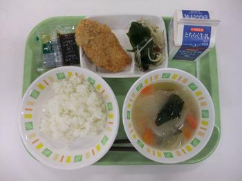 s2月20日の給食.jpg