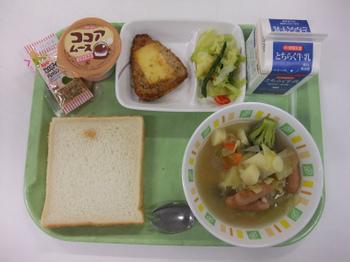 s2月21日の給食.jpg