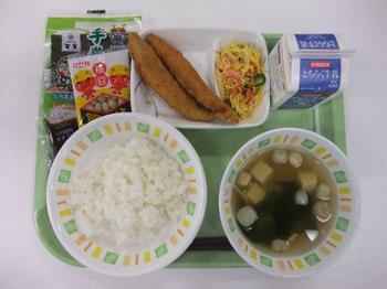 s2月3日の給食.jpg