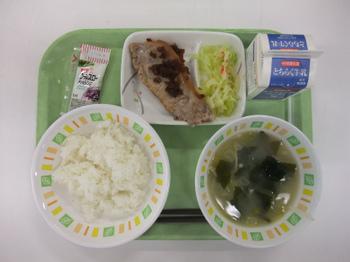 s2月6日の給食.jpg