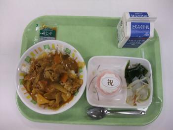 s4月14日の給食.jpg