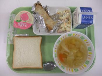 s4月27日の給食.jpg