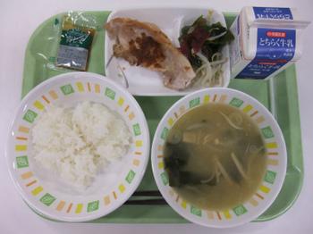 s9月16日の給食.jpg