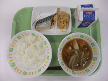 s9月23日の給食.jpg