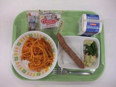 s2月14日の給食.jpg