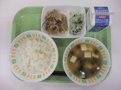 s2月17日の給食.jpg
