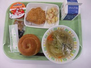s-11月29日の給食.jpg