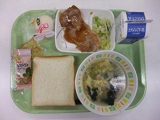 s-12月6日の給食.jpg