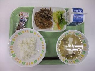 s-2月28日の給食.jpg