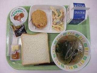 s-3月19日の給食.jpg