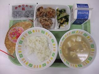 s-3月9日の給食.jpg