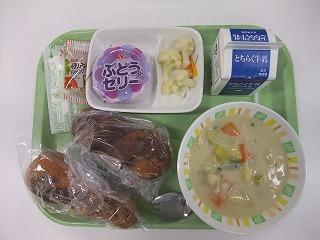 s-4月9日の給食.jpg