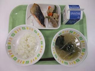 s-5月20日の給食.jpg