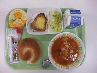s-12月14日の給食.jpg
