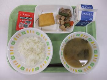 s11月29日の給食.jpg
