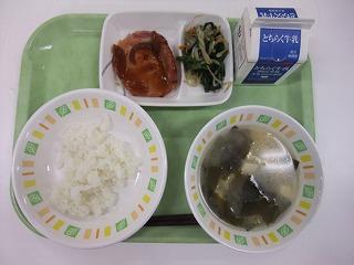 s-5月31日の給食.jpg